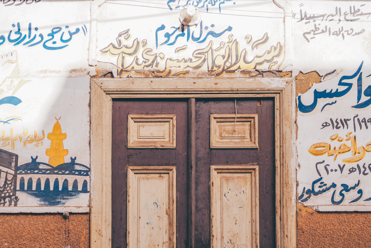 L'Égypte avec Voyageurs du Monde / Tippy.fr - Edfou