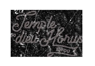 temple-edfou